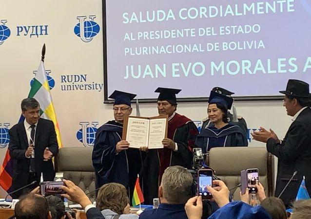 Evo Morales recibe el título de Doctor Honoris Causa en la Universidad rusa de la Amistad de los Pueblos