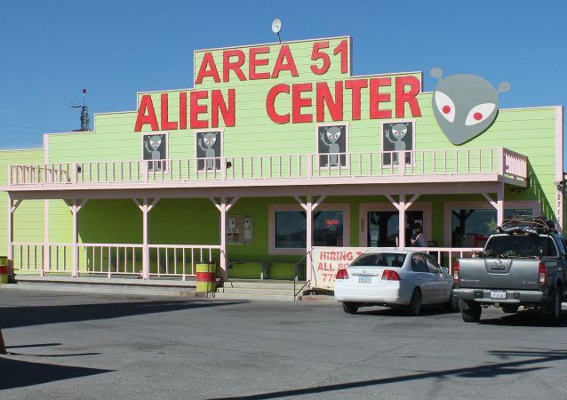 El Centro de Extraterrestres del Área 51