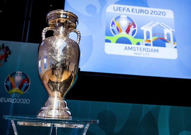 El logo de la Copa de Europa de la UEFA 2020