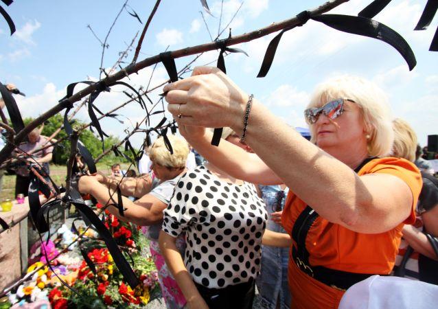 Una acción en memoria de los pasajeros y la tripulación del Boeing 777 de Malaysian Airlines