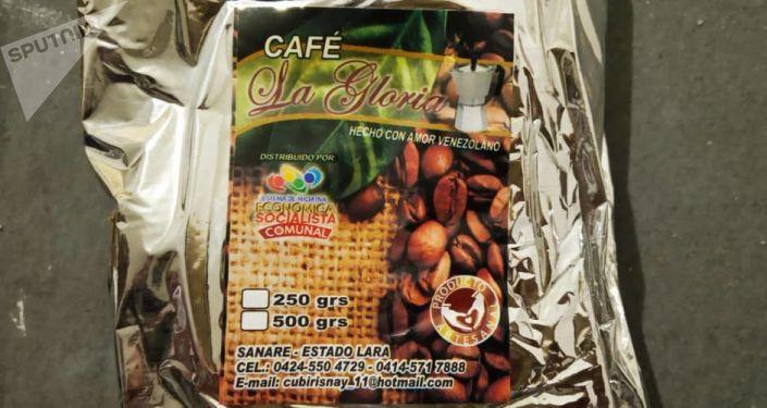 Café que se ofrece en el Sistema de Iniciativa Económica Socialista Comunal de Caracas, Venezuela