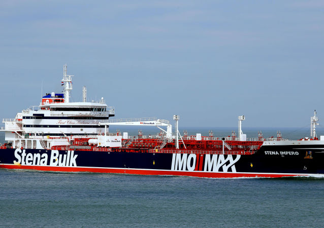 Buque petrolero Stena Impero