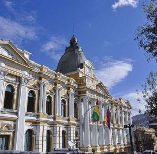 Asamblea Legislativa Plurinacional de Bolivia