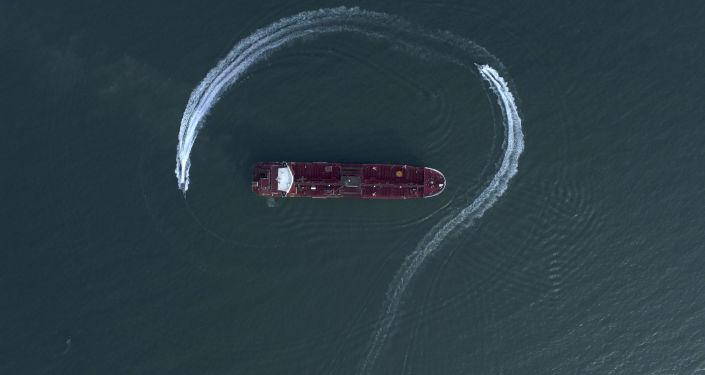 Detención del buque petrolero Stena Impero