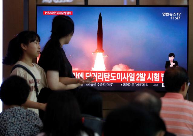 Lanzamiento de misil por Corea del Norte