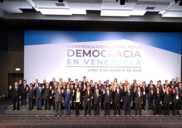 Conferencia Internacional por la Democracia en Venezuela en Lima