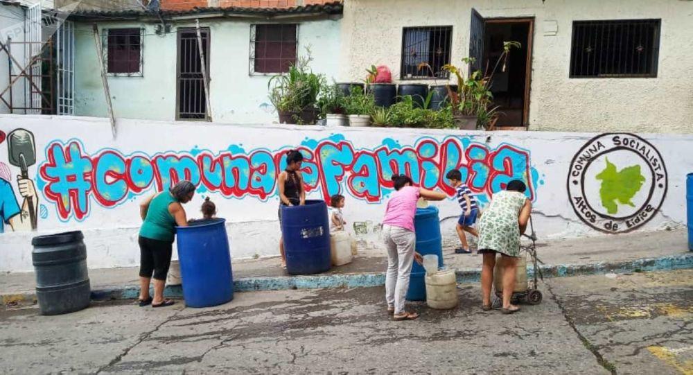 Comuneras del barrio caraqueño Altos de Lídice, en Venezuela