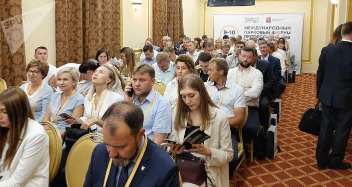 Participantes del Foro de Volgogrado