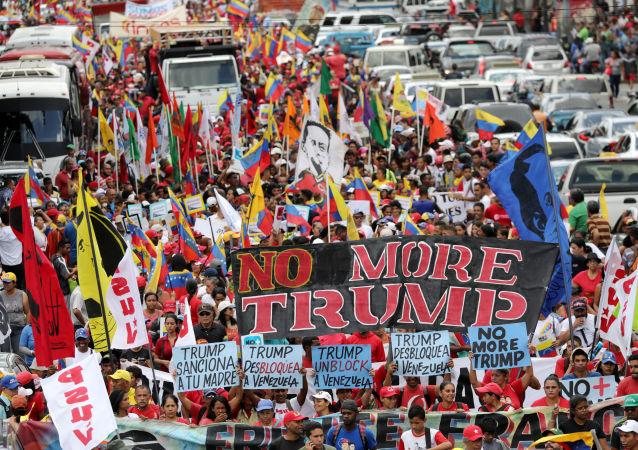 Marcha en Caracas en contra de las agresiones de EEUU