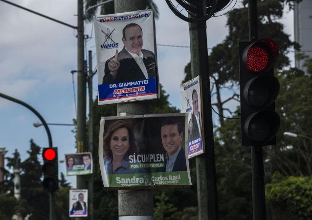 Carteles electorales en Guatemala