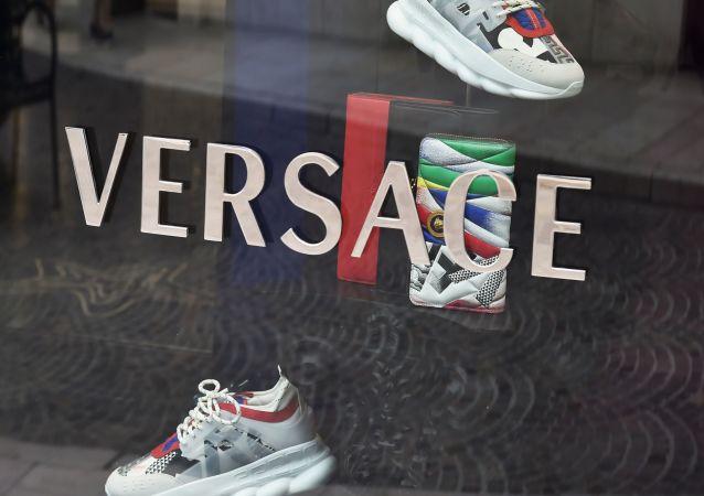 Logo de la casa de moda italiana Versace