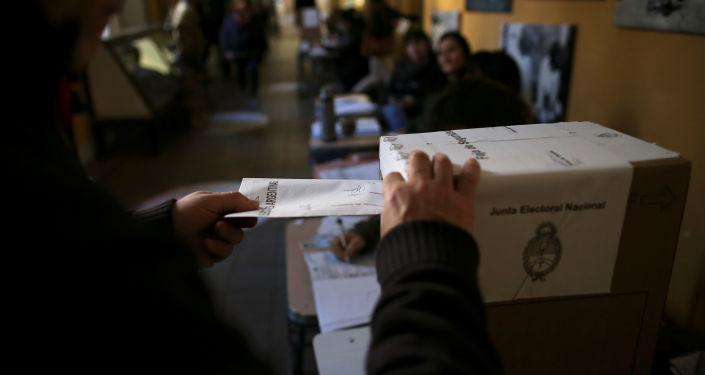 Elecciones generales en Argentina