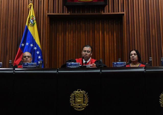 Magistrados del Tribunal Supremo de Justicia de Venezuela