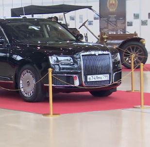 Los autos de los hombres más poderosos de Rusia y la URSS se exhiben en Moscú