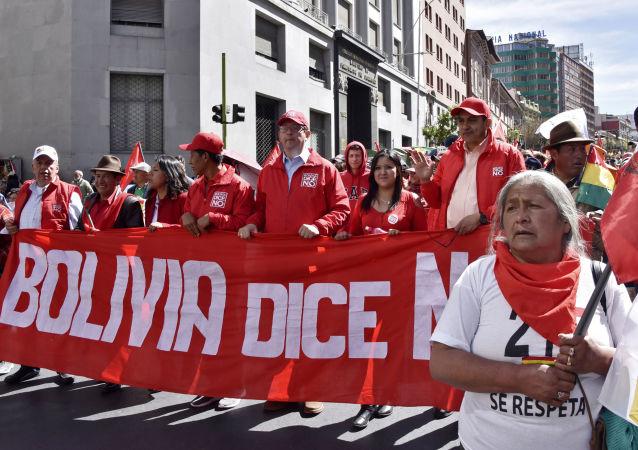 El cartel del frente Bolivia dijo No