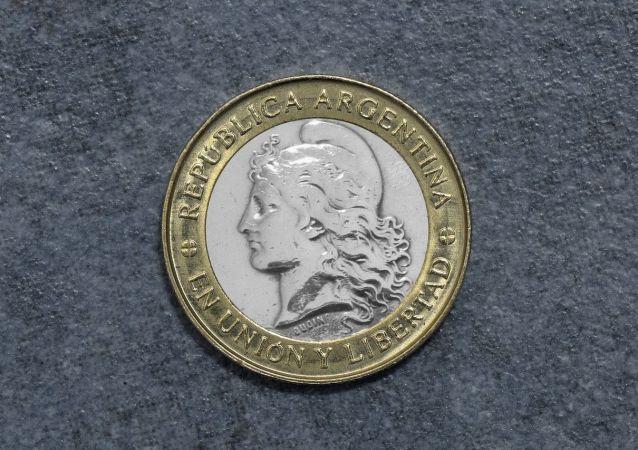 Peso argentino (imagen referencial)