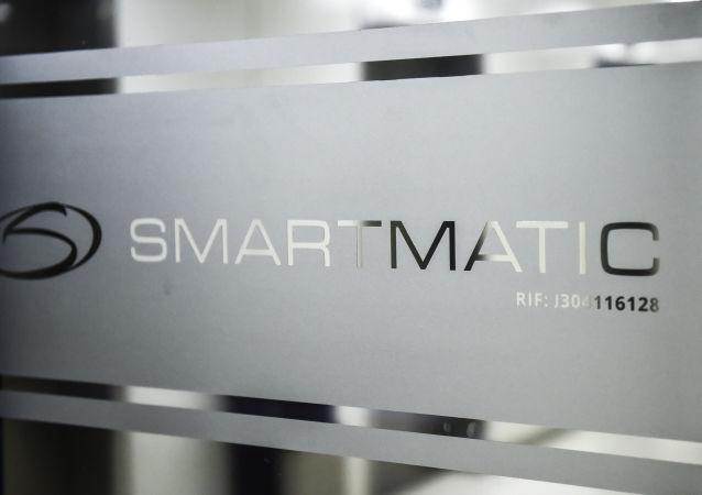 Logo de la empresa venezolana Smartmatic