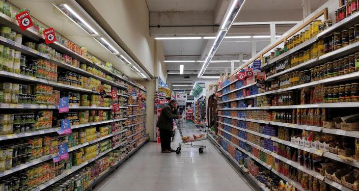 Supermercado en Buenos Aires