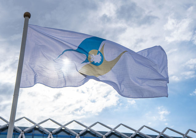 La bandera de la Unión Económica Euroasiática