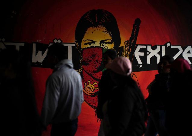 Grafiti de un guerillero, Colombia