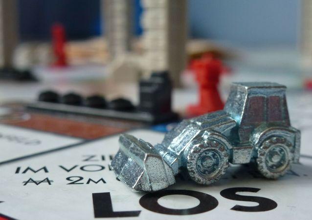 Una ficha de Monopoly
