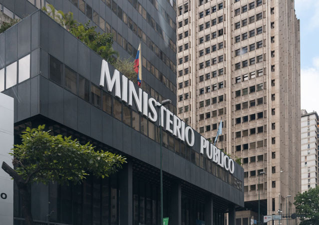 Ministerio Público (Fiscalía) de Venezuela