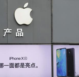 Los logotipos de Apple y Huawei se exhiben fuera de una tienda de telefonía móvil en Shenzhen, China