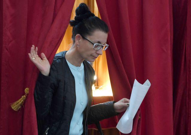 Un colegio electoral en Kazán