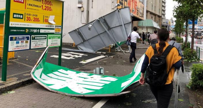 Tokio tras la llegada del tifón Faxai