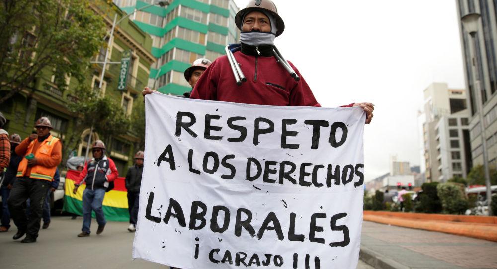 Huelga de los mineros de San Cristóbal