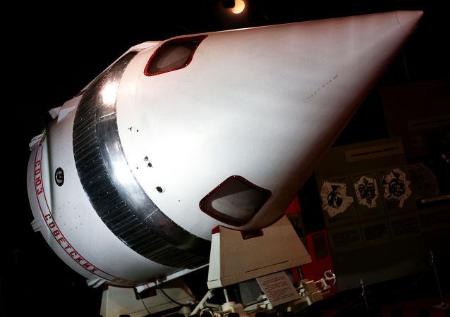 La tercer etapa del cohete Luna 1