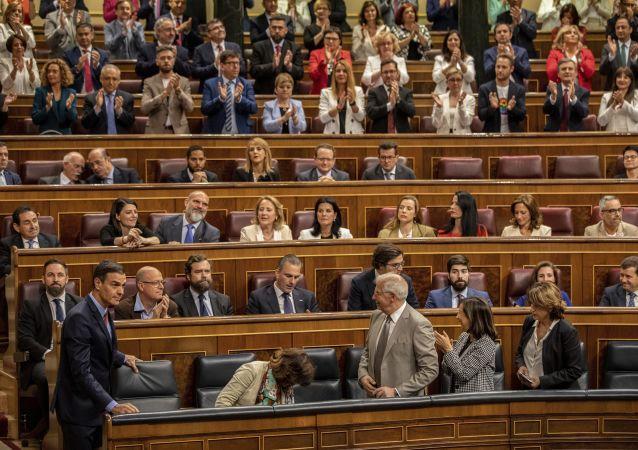 El Congreso de los Diputados de España