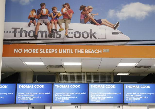 Thomas Cook, turoperador global