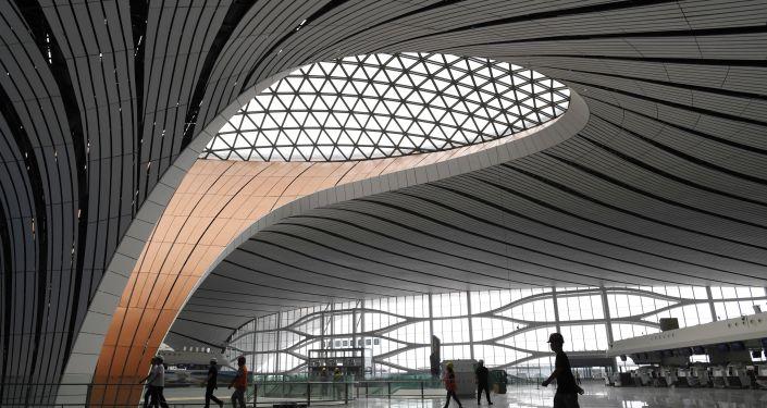 El Aeropuerto Internacional de Pekín-Daxing