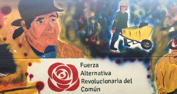 El partido político FARC: Fuerza Alternativa Revolucionaria del Común