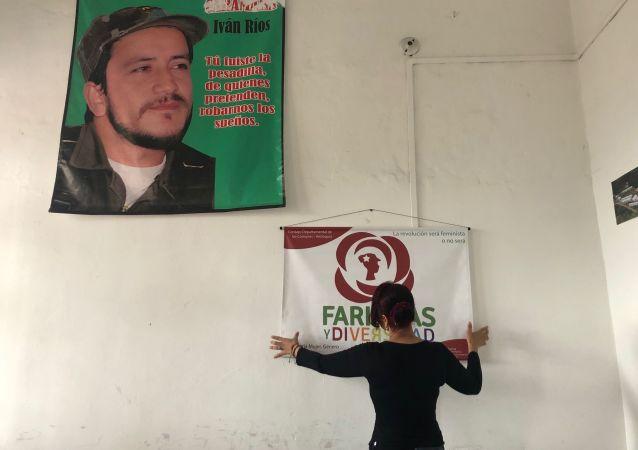 Carteles en la oficina del partido FARC en el centro de Medellín, Colombia
