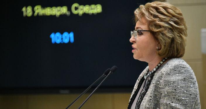 Valentina Matvienko, la jefa del Senado ruso