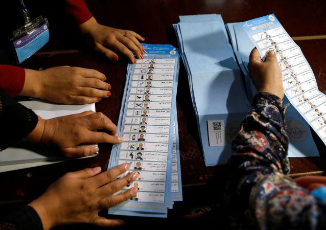 Las elecciones en Afganistán