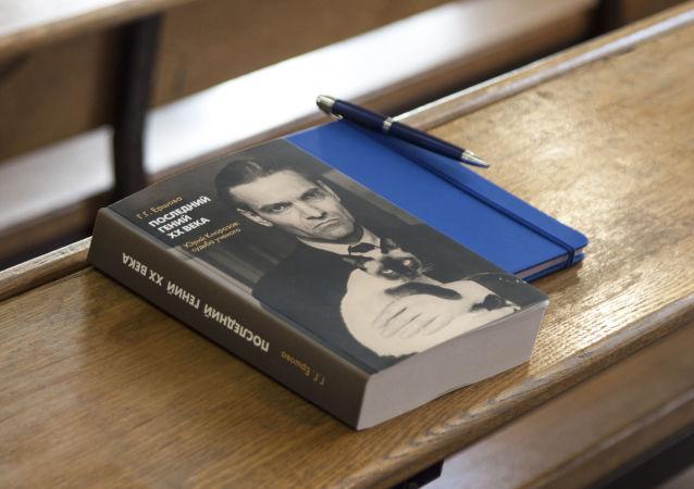 'El último genio del siglo XX', la primera biografía de Yuri Knórozov