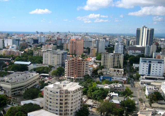 Santo Domingo de Guzmán, capital de la República Dominicana