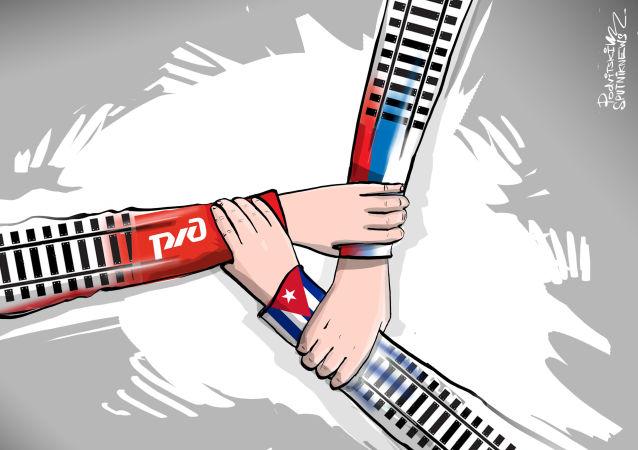 El ferrocarril que 'unirá' Rusia y Cuba