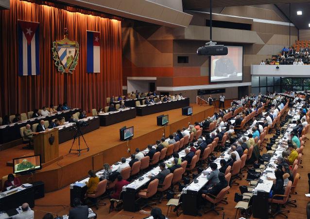 La  Asamblea Nacional del Poder Popular de Cuba