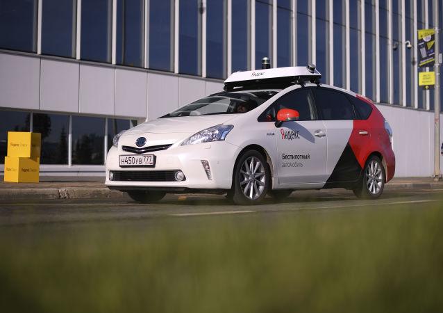 El taxi robótico de Yandex