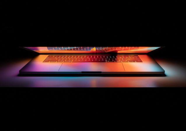 Un ordenador