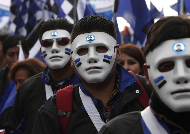 Unas máscaras con los logotipos y colores del partido político MAS (Movimiento Al Socialismo)