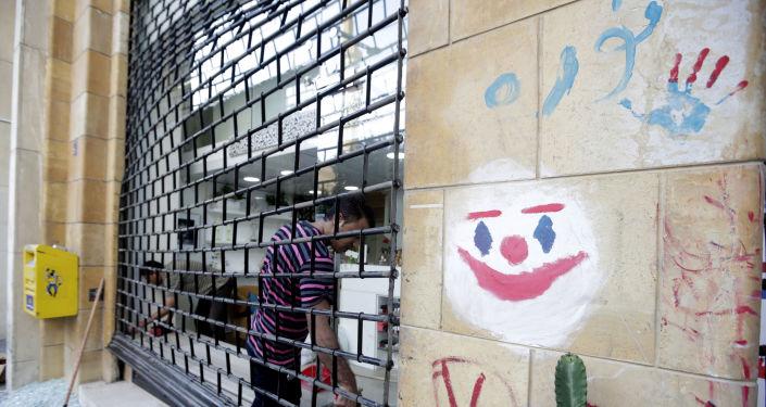 Un grafiti con el rostro del guasón