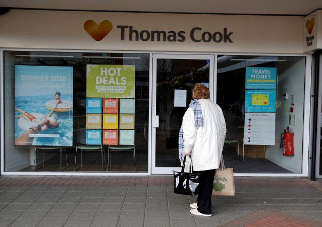 Operador turístico Thomas Cook (Archivo)
