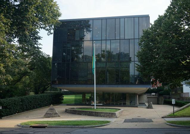 Embajada de Brasil en Washington, EEUU