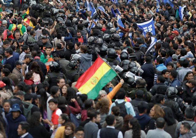 Una manifestación en La Paz tras las elecciones generales en Bolivia