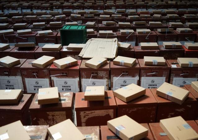 Preparación para las elecciones en Uruguay